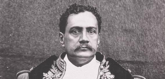 Lettre du Roi Pomare V au Gouverneur le 10 janvier 1884: Mariage du Prince Hinoi